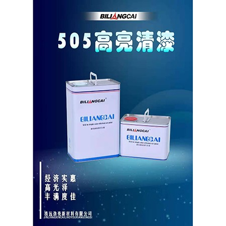 Beiliang colour high gloss varnish (economy 505)